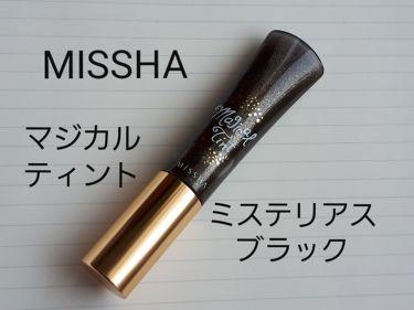 マジカルティント/MISSHA/リップグロスを使ったクチコミ(2枚目)