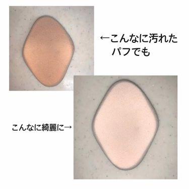パフクリーナー/石原商店/その他化粧小物を使ったクチコミ(1枚目)