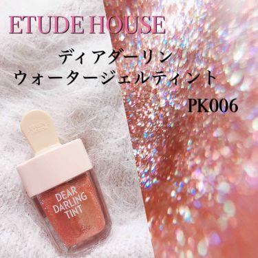 ディアダーリン ウォータージェルティント (アイスティント)/ETUDE HOUSE/口紅を使ったクチコミ(1枚目)