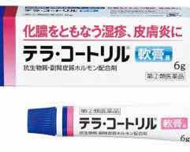 薬用 クリアトライアルセット M(しっとりタイプ)/ORBIS/トライアルキットを使ったクチコミ(4枚目)