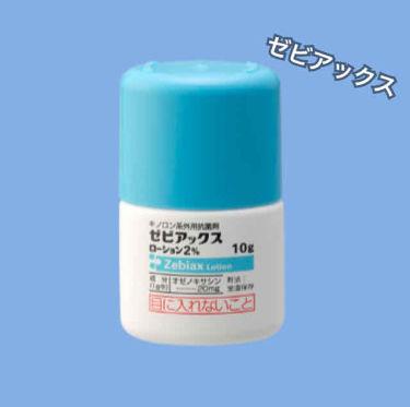 洗顔 石けん (枠練り)/ちふれ/洗顔石鹸を使ったクチコミ(4枚目)