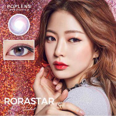 RORASTAR (ローラスター)/POPLENS/カラーコンタクトレンズを使ったクチコミ(2枚目)