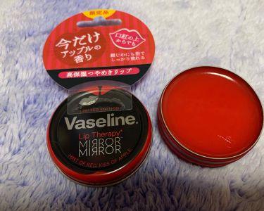 リップ モイストシャイン アップル/ヴァセリン/リップケア・リップクリームを使ったクチコミ(2枚目)