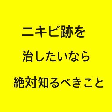 ♛︎平野♛︎さんの「雑談」を含むクチコミ