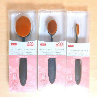 春姫ファデーションブラシ(オーバル型)/DAISO/メイクブラシを使ったクチコミ(1枚目)