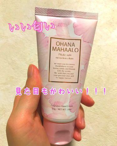 オハナ・マハロ フレグランス ハンドクリーム <ピカケ アウリィ>/OHANA MAHAALO/ハンドクリーム・ケアを使ったクチコミ(1枚目)