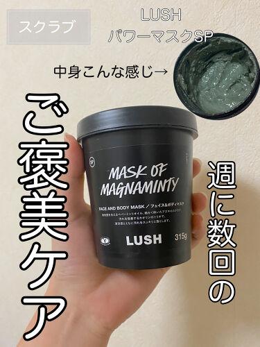 マイルド保湿洗顔フォーム/無印良品/洗顔フォームを使ったクチコミ(8枚目)
