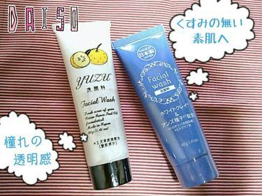 ホイップ洗顔料/DAISO/洗顔フォームを使ったクチコミ(1枚目)