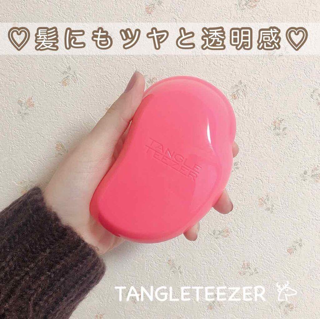 COMPACT Styler/TANGLE TEEZER(タングル ティーザー)/ヘアケアグッズを使ったクチコミ(1枚目)