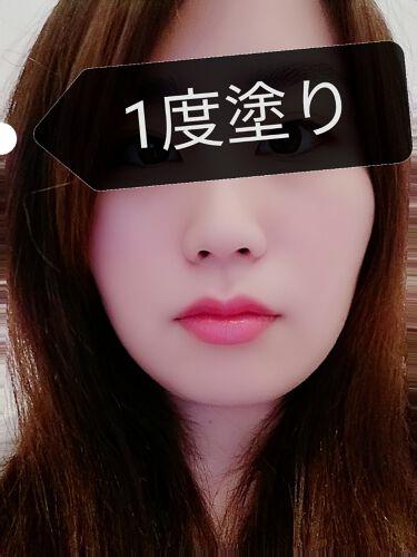 ドラマティックルージュEX/マキアージュ/口紅を使ったクチコミ(3枚目)