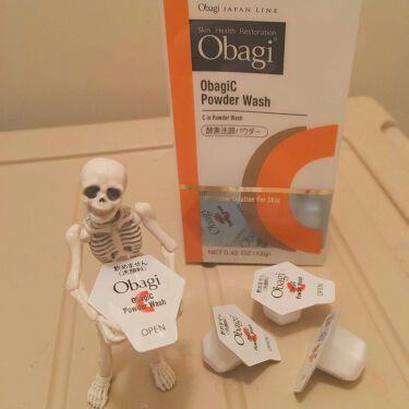 骨井ちゃんさんの「オバジオバジC 酵素洗顔パウダー<洗顔パウダー>」を含むクチコミ