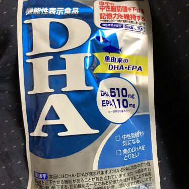 【画像付きクチコミ】買い忘れ😅DHCのDHAです昨日サプリたくさん買ったのにこれ忘れてました😅これ大事😂これ以上ボケないように成分の高いDHCさんのをなるべく選んでいます。他社とDHAの配合量比べてみたのですがお安いのにたくさんDHAが入っています🥰本当...