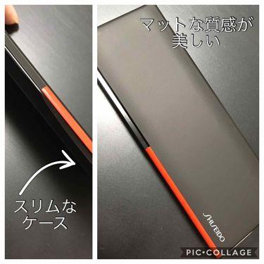 エッセンシャリスト アイパレット/SHISEIDO/パウダーアイシャドウを使ったクチコミ(2枚目)