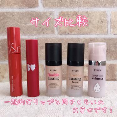 ニンフオーラボリューマー/ETUDE/化粧下地を使ったクチコミ(5枚目)