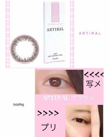 アーティラル ワンデー/ARTIRAL/カラーコンタクトレンズを使ったクチコミ(1枚目)