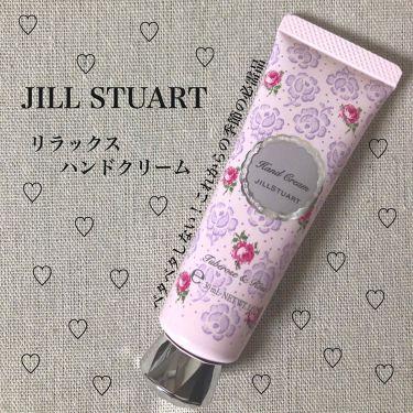 リラックス ハンドクリーム R/JILL STUART/ハンドクリーム・ケアを使ったクチコミ(1枚目)