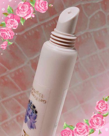 ジェルフレグランス マリアリゲル/フェルナンダ/香水(レディース)を使ったクチコミ(2枚目)