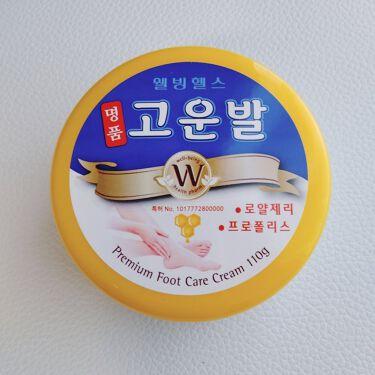 ゴウンバル クリーム 3WB