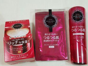バランスアップ ローション(III)/アクアレーベル/化粧水を使ったクチコミ(2枚目)