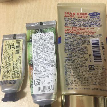 シア ハンドクリーム/L'OCCITANE/ハンドクリーム・ケアを使ったクチコミ(5枚目)