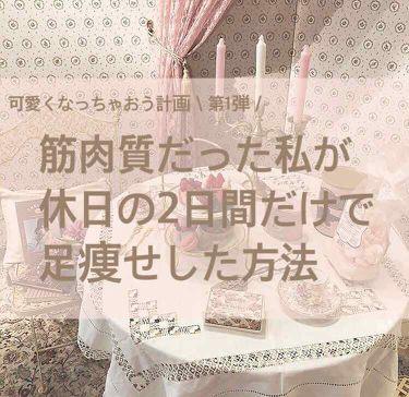 ぺー on LIPS 「初めまして!!中学3年生のぺーです!!くせっ毛一重デブ色黒この..」(1枚目)