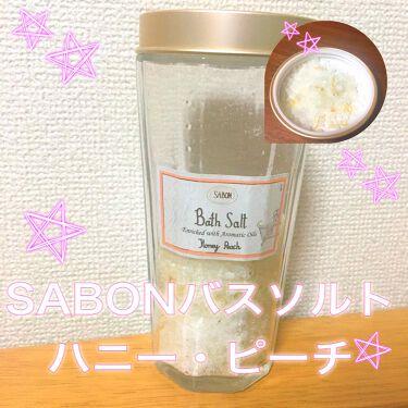バスソルト/SABON/入浴剤 by グリコ