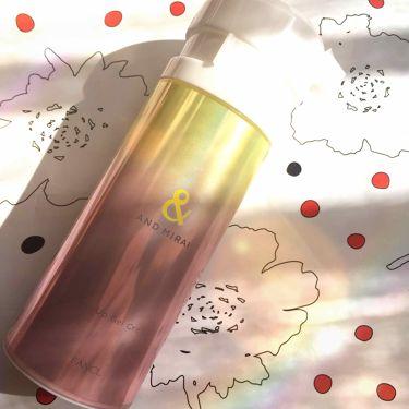 アンドミライ スキンアップジェルクリーム/ファンケル/オールインワン化粧品を使ったクチコミ(1枚目)