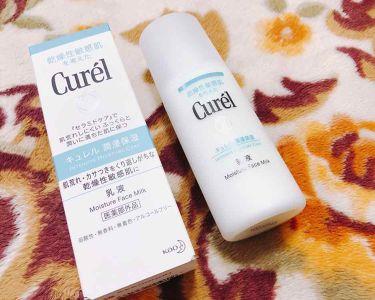 乳液/Curel/乳液を使ったクチコミ(3枚目)