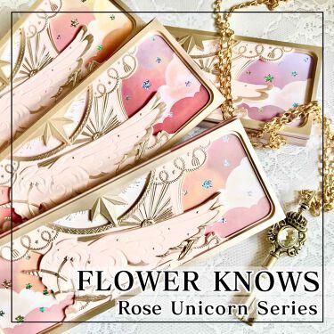 ユニコーンシリーズ アイシャドウパレット/FlowerKnows/パウダーアイシャドウを使ったクチコミ(1枚目)