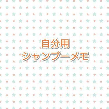コラージュフルフルネクスト シャンプー&リンスすっきりさらさらタイプ/コラージュ/シャンプー・コンディショナーを使ったクチコミ(1枚目)