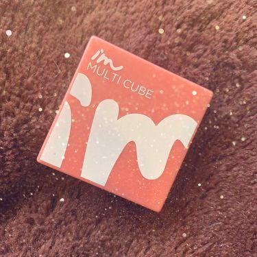 アイムマルチキューブ/I'M MEME/パウダーアイシャドウを使ったクチコミ(1枚目)