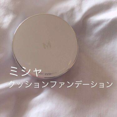 M クッションファンデーション(マット)/MISSHA/クッションファンデーションを使ったクチコミ(1枚目)