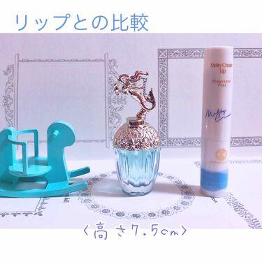 ファンタジア マーメイド オーデトワレ/アナ スイ(フレグランス)/香水(レディース)を使ったクチコミ(3枚目)