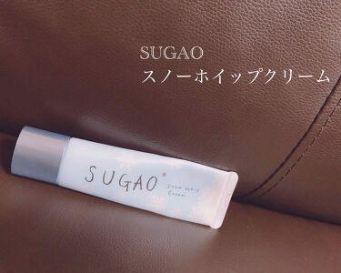 え び 🍤 さんの「SUGAOスノーホイップクリーム<化粧下地>」を含むクチコミ