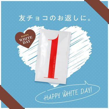 \ どんなホワイトデーを過ごしたかな? /  LIPSのみんなー!ルルルンです*ᵕ ᵕ*  今日はWhiteDayだねっ☆ ルルルン♪とした、楽しい1日になっていたらいいなぁ!  バレンタインのお返しは、みんなは何にしたの~?  ルルルンは「LuLuLun ONE WHITE」で、 ありがとうのお返しをしたよ♪   LuLuLun ONE WHITEを詳しく知りたい子は、 https://lululun.com/one/white/ をチェックしてみてね✨  ルルルン史上最高峰のLuLuLun ONE WHITEで、 みんなですべすべお肌になっちゃおう!!    #ホワイトデー, #女子会, #チョコ, #lululunonewhite #LuLuLun, #ルルルン, #うるおい, #使い分け #ルルルンワン, #朝夜使い, #毎日, #フェイスマスク #パック, #facemask, #クリーム, #skincare, #cosme, #beauty #化粧水, #スキンケア, #コスメ, #ビューティ #毎日マスク, #朝マスク, #夜マスク    💕ルルルン公式SNS💕 新商品ニュースも配信中ᵕ ᵕ♪ Instagram:https://www.instagram.com/lululun_jp/ Twitter:https://twitter.com/lu3jp Facebook:https://www.facebook.com/lu3jp