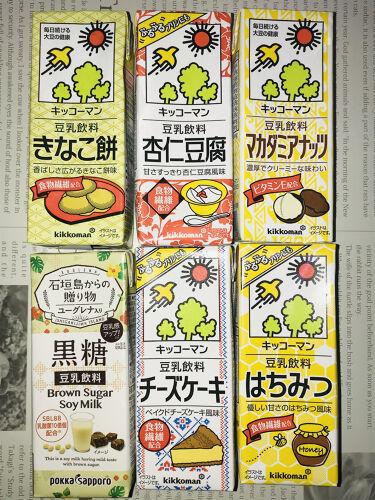 豆乳 マカダミアナッツ/キッコーマン飲料/ドリンクを使ったクチコミ(2枚目)