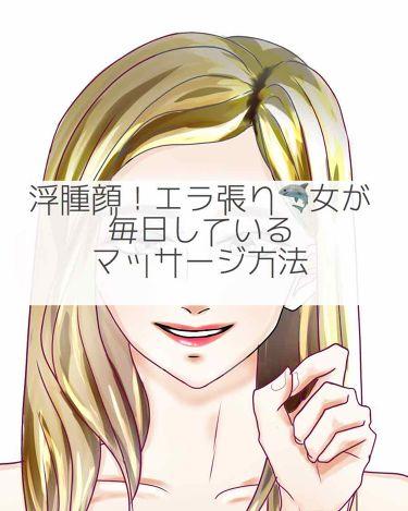 カナメさんの「無印良品乳液・敏感肌用・しっとりタイプ<乳液>」を含むクチコミ