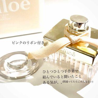 オードパルファム/クロエ/香水(レディース)を使ったクチコミ(2枚目)