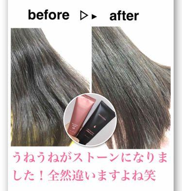 HAIR TREATMENT MIRACLE2X/moremo/ヘアパック・トリートメントを使ったクチコミ(1枚目)