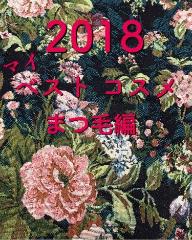 モテマスカラ NATURAL 3/UZU BY FLOWFUSHI/マスカラを使ったクチコミ(1枚目)