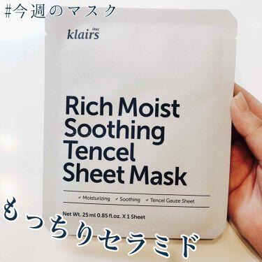 Rich Moist Soothing Tencel Sheet Mask/Klairs/シートマスク・パックを使ったクチコミ(1枚目)