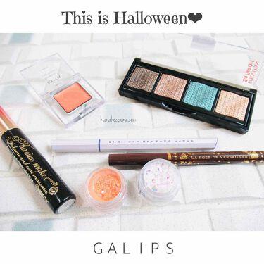 【画像付きクチコミ】❁⃘#GALIPS#ディスイズハロウィン💀👻😈🎃💜今回も参加させて頂きます🐣🌿୨୧┈┈┈┈┈┈┈┈┈┈┈┈┈┈┈┈┈┈┈┈┈୨୧🧙♀️使用アイテム🎃▫️ETVOSミネラルアイバーム シナモンオレンジをベース代わりに全体に塗る。▫️S...