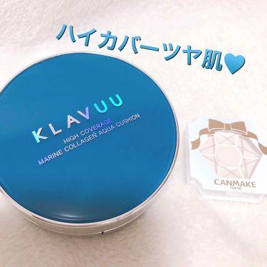 みーさん☆。.:*・゜さんの「その他KLAVUU ブルーパールマリン コラーゲンアクアクッション<リキッドファンデーション>」を含むクチコミ