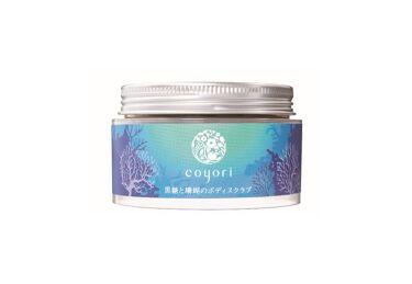 2020/6/1発売 Coyori 黒糖と珊瑚のボディスクラブ