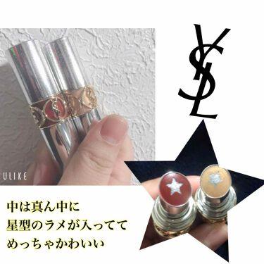 ルージュ ヴォリュプテ ロックシャイン/YVES SAINT LAURENT BEAUTE/口紅を使ったクチコミ(1枚目)