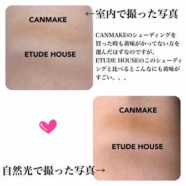 フェイスカラーシェーディング/ETUDE HOUSE/パウダーチークを使ったクチコミ(2枚目)