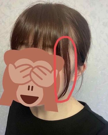 1DAY HAIR MONSTER/リーゼ/ヘアカラーを使ったクチコミ(2枚目)