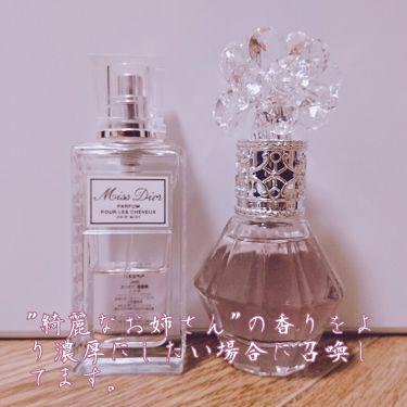 ミス ディオール ヘア ミスト/Dior/プレスタイリング・寝ぐせ直しを使ったクチコミ(3枚目)