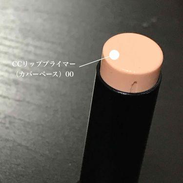 CCリッププライマー(カバーベース)/KATE/リップケア・リップクリームを使ったクチコミ(2枚目)