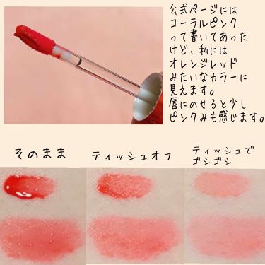 キス グロウ リップ オイル/REVLON(レブロン)/リップグロスを使ったクチコミ(2枚目)